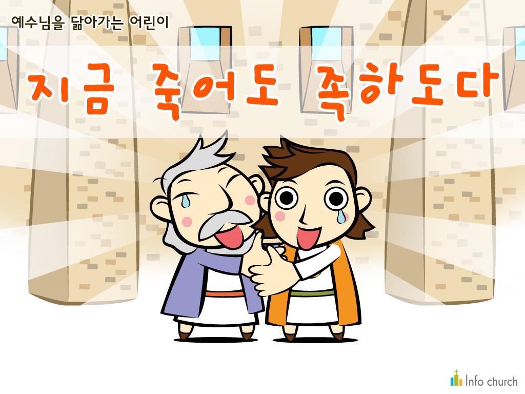 thumb_201105021808220001.jpg