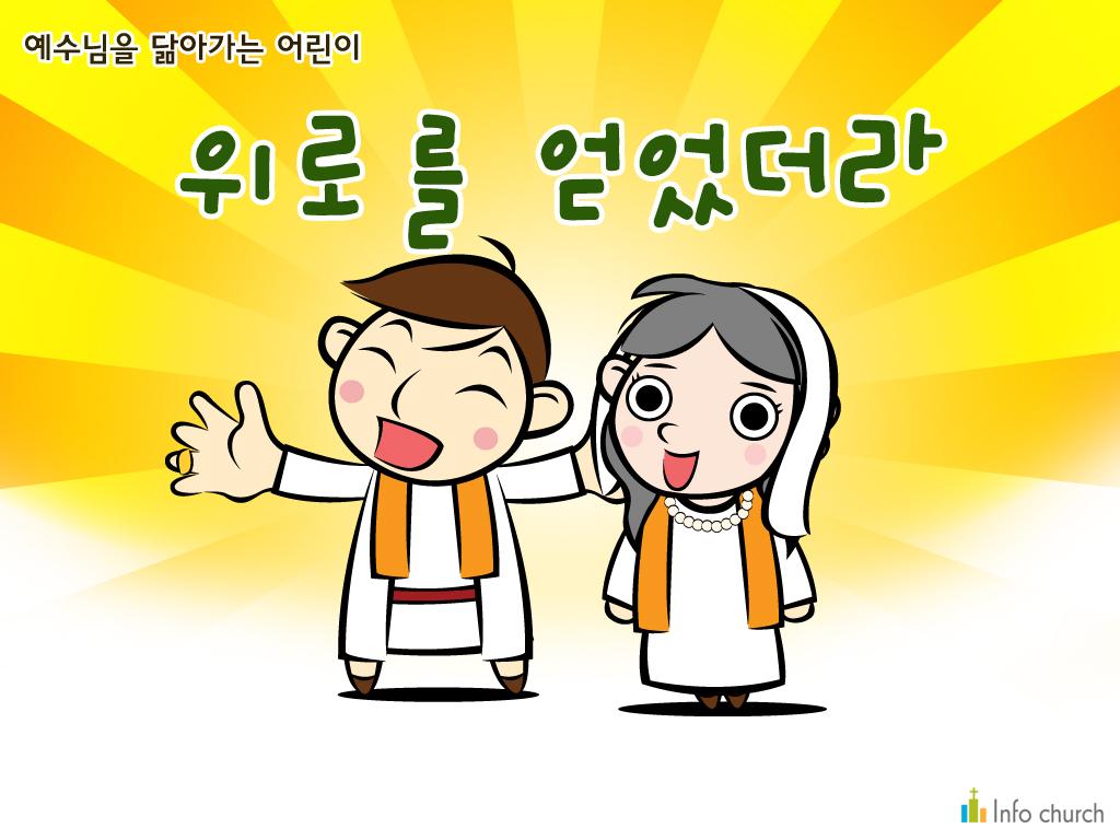 thumb_201105161901020001.jpg