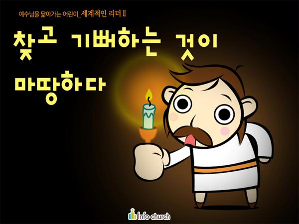 thumb_201206091039130001.jpg
