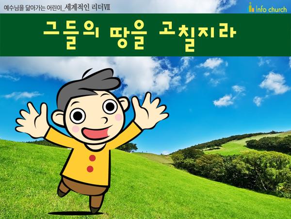 201207141248250001.jpg